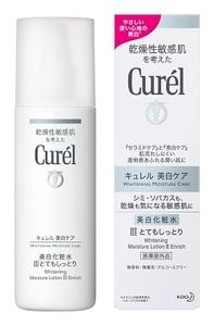 キュレル美白化粧水